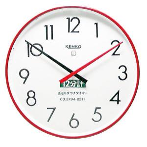 創業40年以上の老舗 スタック社の「KENKOサウナタイマー」