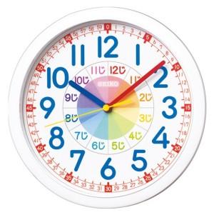 パステルカラーが可愛い SEIKOの知育時計