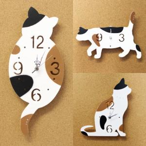 シルエットが可愛い、三毛猫の掛け時計。