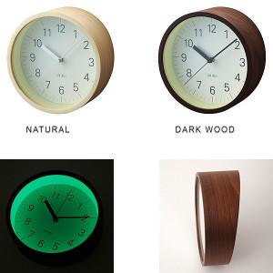 ナチュラルデザインの夜光電波時計 Lumino clock(ルミノ)