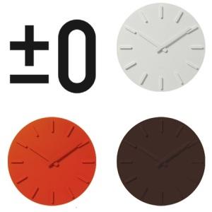 全てのパーツを同色で統一 静寂の±0(プラスマイナス0)