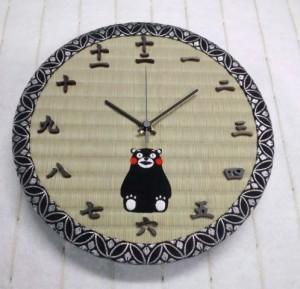 和の伝統技術が光る『畳』の時計